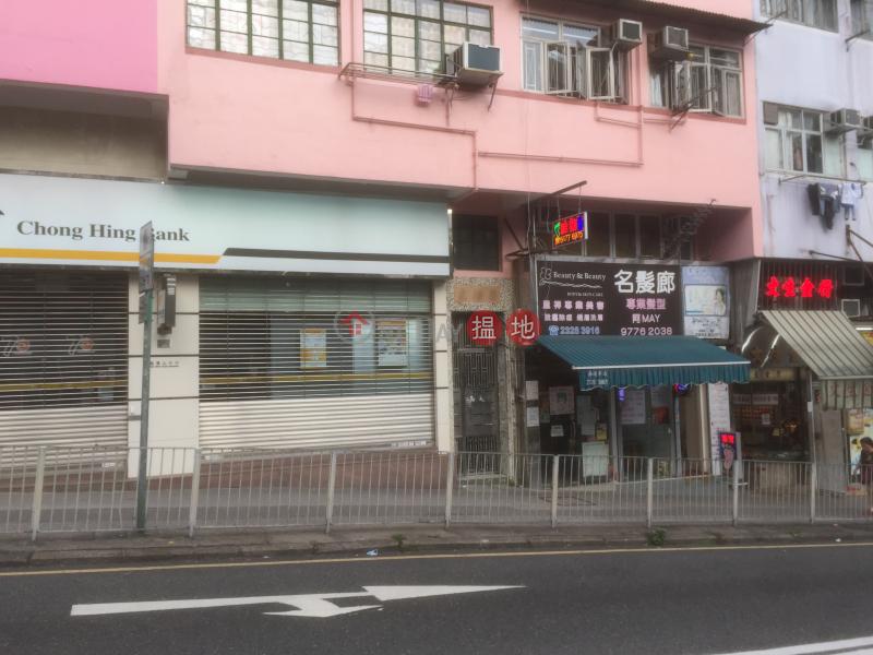 Shing Kung House (Shing Kung House) Tsz Wan Shan|搵地(OneDay)(3)