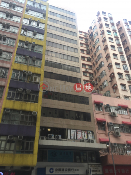 Chasegold Tower (Chasegold Tower) Hung Hom 搵地(OneDay)(2)