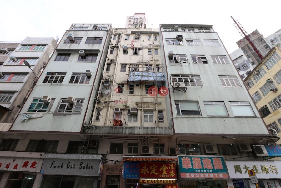 鴻運大樓 (Hung Wan Building) 大埔|搵地(OneDay)(1)