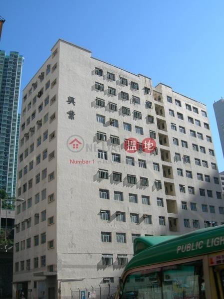 興業中心 (Hing Yip Centre) 荃灣東|搵地(OneDay)(4)