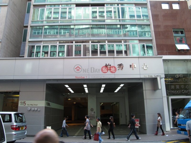 Po Shau Centre (Po Shau Centre) Kwun Tong|搵地(OneDay)(3)