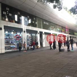 Park Lane Shopper\'s Boulevard,Tsim Sha Tsui, Kowloon