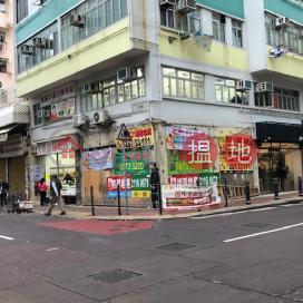 鴨脷洲洪聖街17-19號|南區洪聖大樓(Hung Shing Tai Liu)出售樓盤 (AC0001)_0