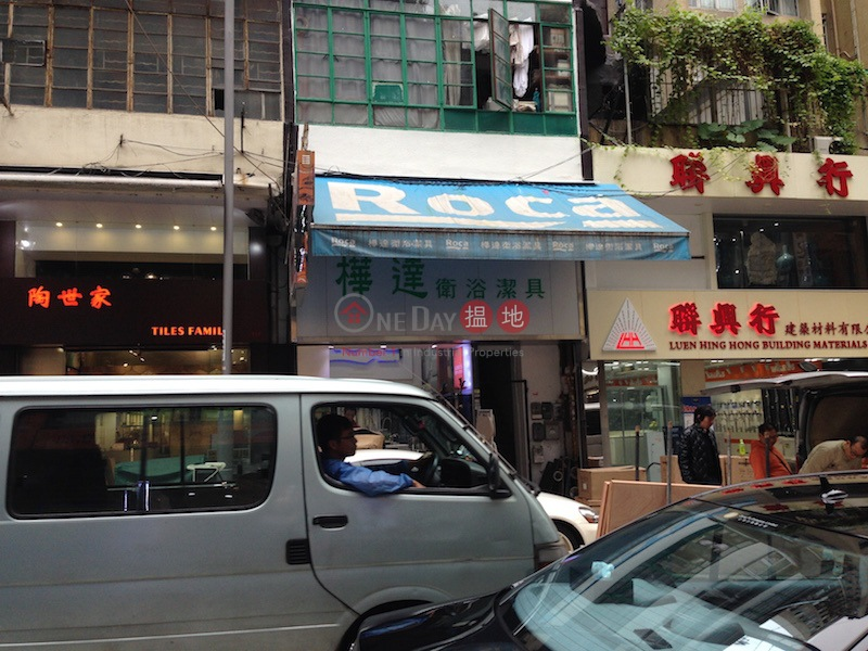 354 Portland Street (354 Portland Street) Mong Kok|搵地(OneDay)(1)
