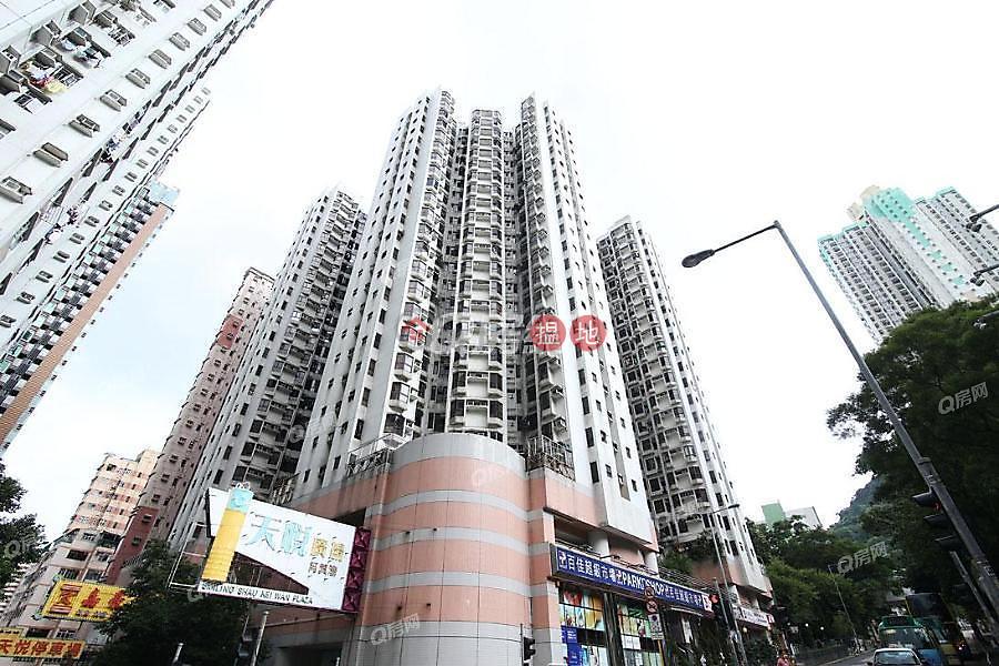 鄰近地鐵,交通方便,內街清靜,靜中帶旺,實用兩房麗文苑 (1座)租盤|麗文苑 (1座)(Lai Man Court (Tower 1) Shaukeiwan Plaza)出租樓盤 (XGGD729300036)