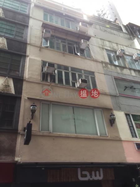 耀華街20號 (20 Yiu Wa Street) 銅鑼灣|搵地(OneDay)(1)