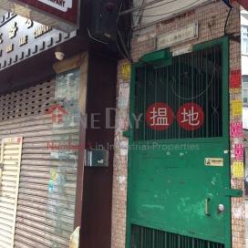 上海街189-191號,油麻地, 九龍