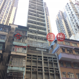 Siu On Building,Sai Ying Pun, Hong Kong Island