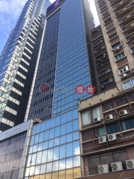 生和大廈 (Sang Woo Building) 灣仔|搵地(OneDay)(1)