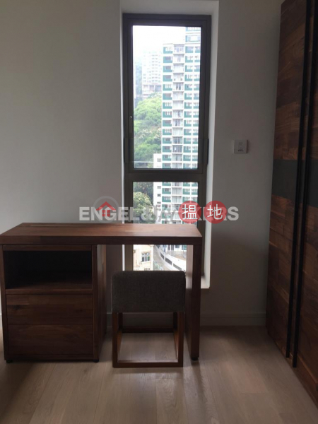 Kensington Hill | Please Select | Residential Rental Listings HK$ 48,000/ month