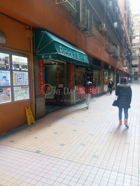 CAMELPAINT BLDG BLK 01, Camel Paint Building 駱駝漆大廈 Rental Listings | Kwun Tong District (LCPC7-9592392014)