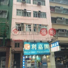 堅道55號,蘇豪區, 香港島