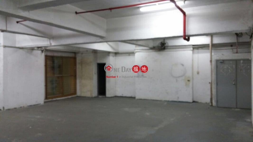 華樂工業中心-31-35山尾街   沙田 香港出租HK$ 16,800/ 月