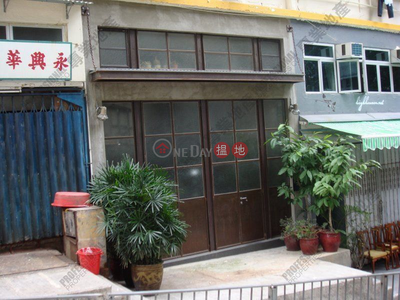 PO HING MANSION, Po Hing Mansion 寶慶大廈 Sales Listings | Central District (01A0037187)