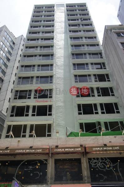 Kok Pah Mansion (Kok Pah Mansion) Tsim Sha Tsui|搵地(OneDay)(1)