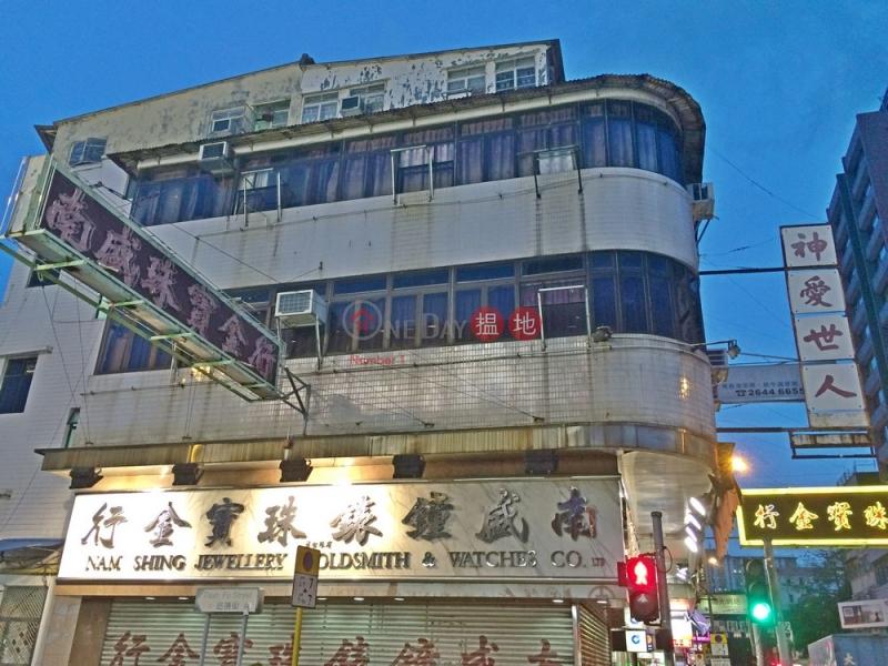 新豐路65號 (San Fung Avenue 65) 上水 搵地(OneDay)(2)