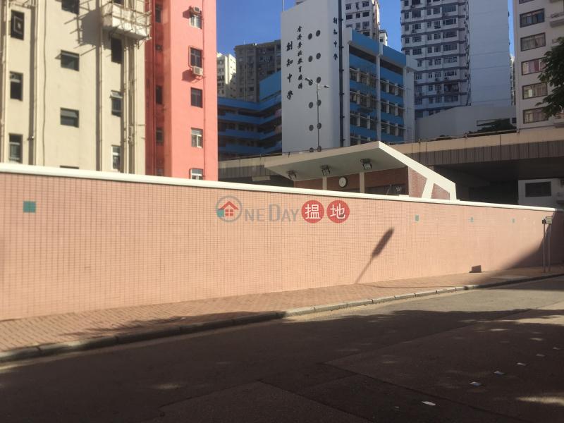 巴富街3號 (3 Perth Street) 何文田|搵地(OneDay)(2)