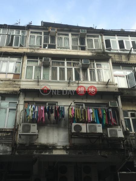 南角道58號 (58 NAM KOK ROAD) 九龍城 搵地(OneDay)(3)