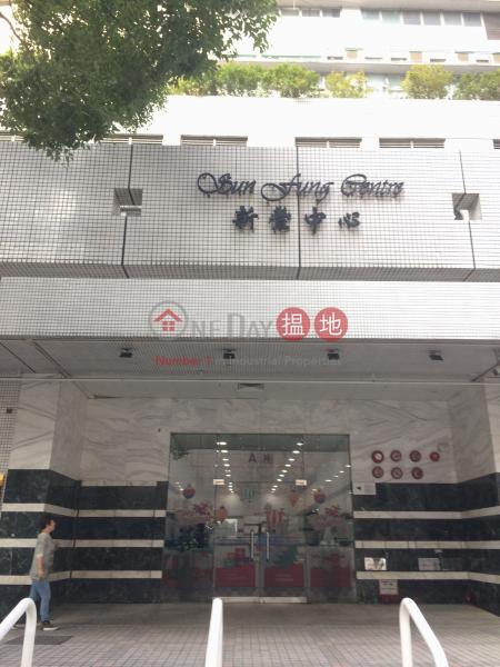 新豐中心 (Sun Fung Centre) 大窩口|搵地(OneDay)(3)