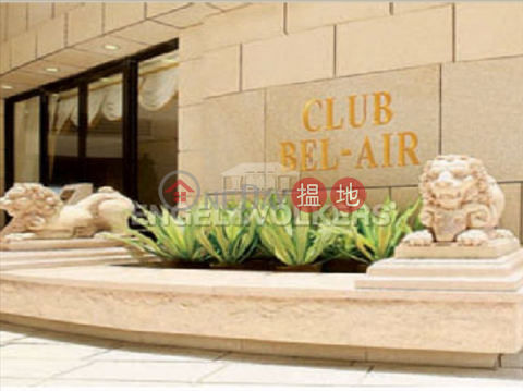 3 Bedroom Family Flat for Rent in Cyberport Phase 2 South Tower Residence Bel-Air(Phase 2 South Tower Residence Bel-Air)Rental Listings (EVHK38340)_0