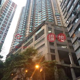 永星苑高座,灣仔, 香港島