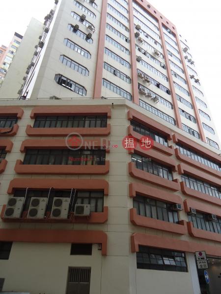志聯興工廈|南區志聯興工業大廈(Gee Luen Hing Industrial Building)出租樓盤 (info@-03760)