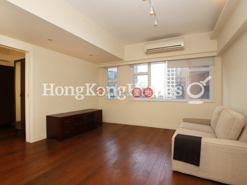 1 Bed Unit at Tung Hey Mansion   For Sale 18 Queens Road East   Wan Chai District   Hong Kong, Sales HK$ 10.8M
