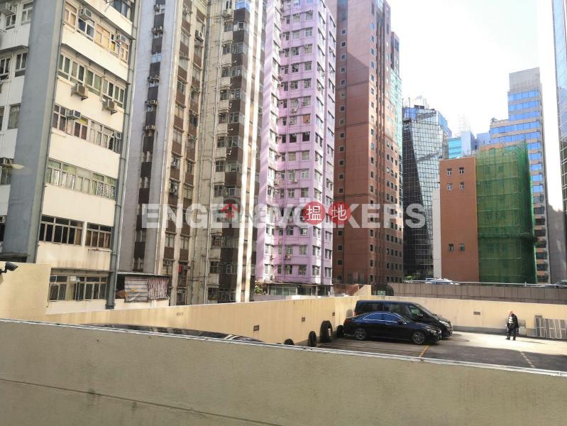 2 Bedroom Flat for Rent in Wan Chai, Heung Hoi Mansion 香海大廈 Rental Listings | Wan Chai District (EVHK96738)