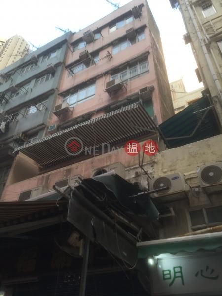 Tak Tsz House (Tak Tsz House) Tsz Wan Shan|搵地(OneDay)(1)