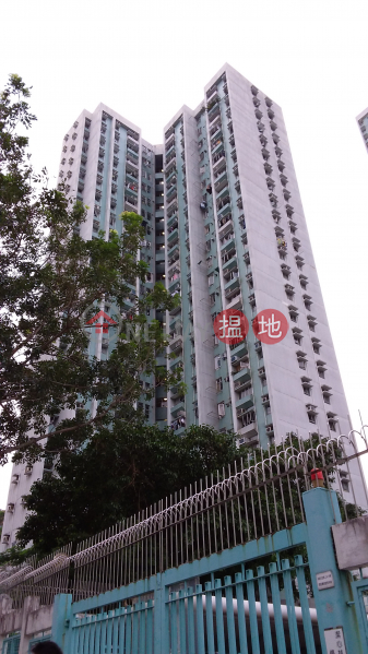 嘉強苑 嘉匯閣 (Ka Keung Court Ka Wui House) 橫頭磡|搵地(OneDay)(1)