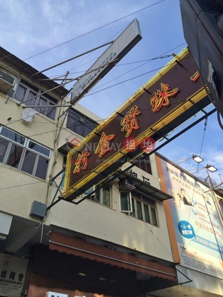 San Fung Avenue 69 (San Fung Avenue 69) Sheung Shui|搵地(OneDay)(2)
