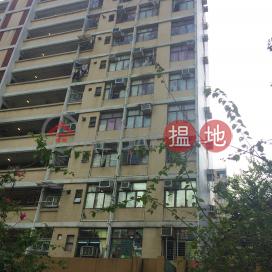 Tung Lung House, Tai Hang Tung Estate,Shek Kip Mei, Kowloon