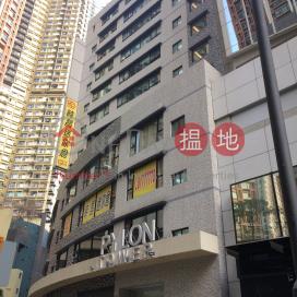 Pylon Tower,Tsuen Wan East, New Territories