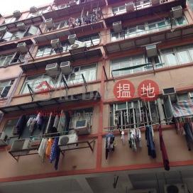 1072-1074 Canton Road,Mong Kok, Kowloon