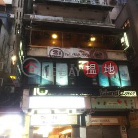 1 Cannon Street,Causeway Bay, Hong Kong Island