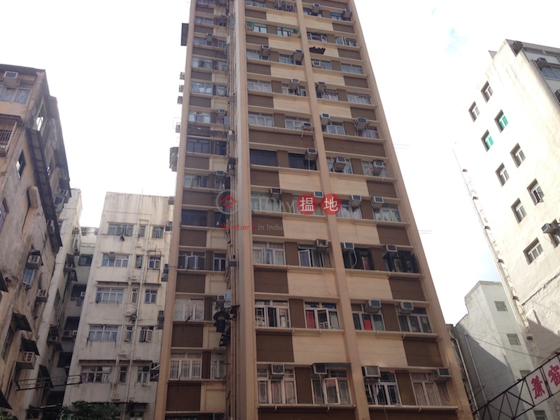 德利大廈 (Tak Lee Building) 佐敦|搵地(OneDay)(1)