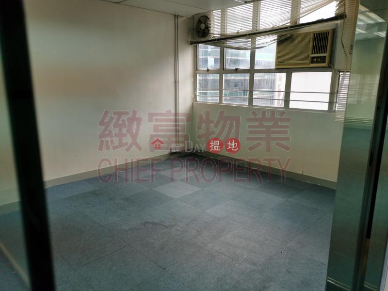 Property Search Hong Kong | OneDay | Industrial Rental Listings, Laurels Industrial Centre