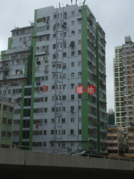 慶興樓 (Hing Hing Building) 荃灣東|搵地(OneDay)(3)