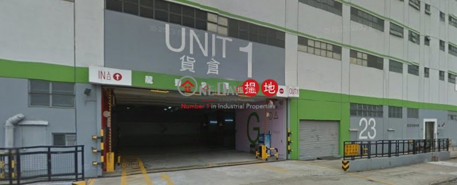 Property Search Hong Kong | OneDay | Industrial, Rental Listings | FANLING DISTRIBUTION CENTRE