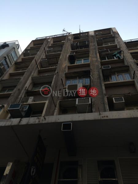 幸福大廈 (Selective Building) 九龍城 搵地(OneDay)(1)
