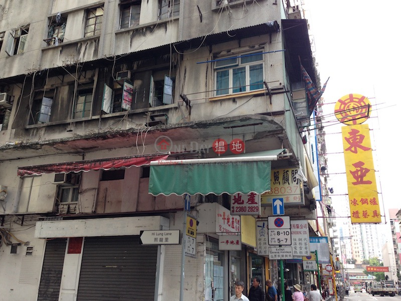 304 Shanghai Street (304 Shanghai Street) Yau Ma Tei|搵地(OneDay)(3)