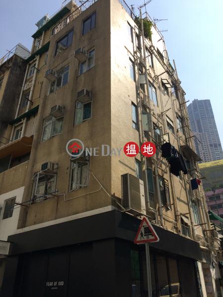Tai Ning House (Tai Ning House) Soho|搵地(OneDay)(1)