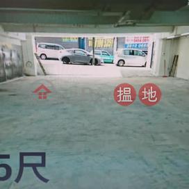 罕有地廠放租,門前可停車|屯門新興工業大廈(Sun Hing Industrial Building)出租樓盤 (JOHNN-9208299264)_0