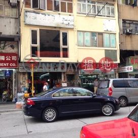 新填地街387-389號,旺角, 九龍