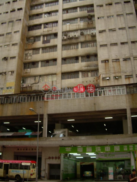 罕有交吉,可入大柜, Texaco Road Industrial Centre 德士古道工業中心 Sales Listings | Tsuen Wan (poonc-01633)