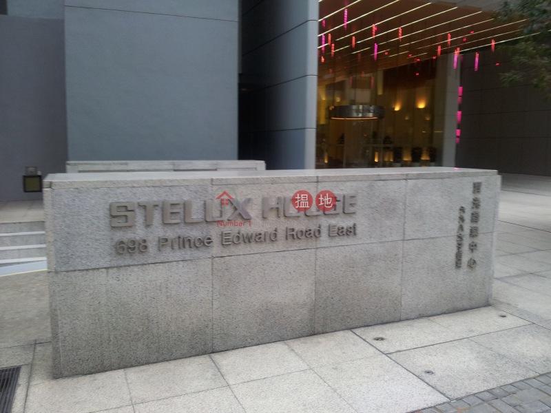寶光商業中心 (Stelux House) 新蒲崗|搵地(OneDay)(3)
