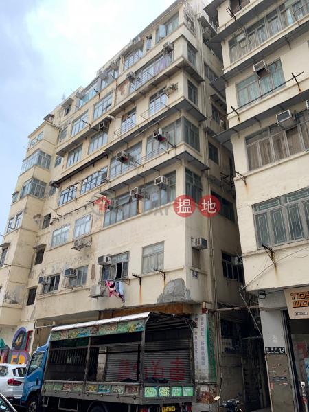 50A Ngan Hon Street (50A Ngan Hon Street) To Kwa Wan|搵地(OneDay)(1)