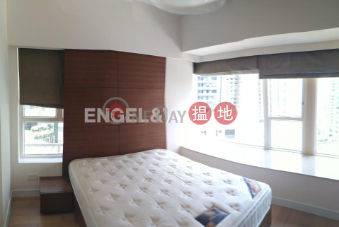 1 Bed Flat for Rent in Mid Levels West|Western DistrictThe Icon(The Icon)Rental Listings (EVHK86983)_0