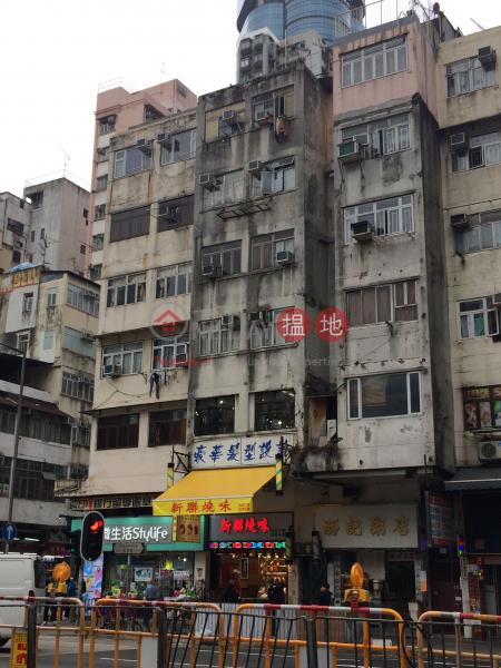 旺角道27號 (27 Mong Kok Road) 旺角 搵地(OneDay)(1)