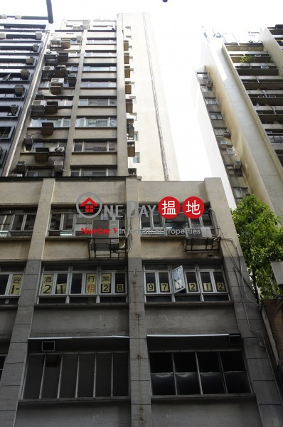 Excellence Commercial Building, Excellence Commercial Building 拔萃商業大廈 Rental Listings | Wan Chai District (hopsz-03498)